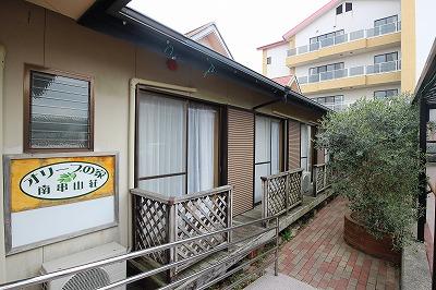 オリーブの家 南串山荘